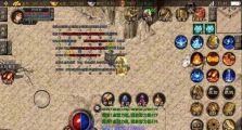 1.80战神复古的1.76五区金戈铁马,玛法征战