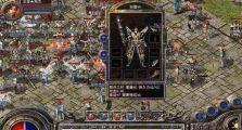 老变态传奇发布网的玩家带你了解黑石地牢地图