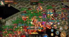 1.80火龙传奇网站的版攻略•游戏入门及英雄领取