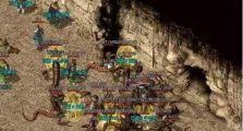 新开传奇里玩家在PK时容易出现的错误操作方式