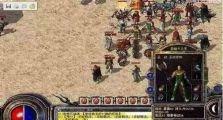 合击版本里游戏圣凡人涅槃腰带在什么地图爆出?