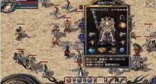 1.80战神合击里玩家非战斗不可的地图