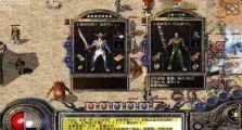 1.80【英雄崛起】重制版1.76复古中新手攻略