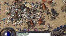 1.76一二三传奇火龙的区两军对决,沙城之巅