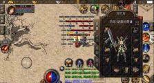 1.80英雄合击里战士群架中的主要作用