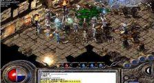 传奇1.76复古版里战士如何连击将对方击败