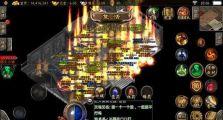 光辉岁月1.80星王合击中二区.激情周沙之战