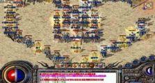 传奇手游公益服的资深玩家谈狐月神殿的打法