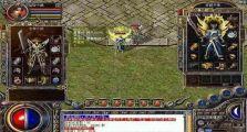 haosf.com里游戏中的故事