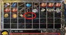 探讨神途sf的道士在游戏后期的处境