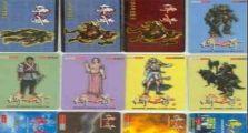 1.85【星罗神器传奇版本的万象】三国局势初显,静观玛法之变