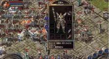 最新传奇网站里神器天堂地图让你成为巅峰玩家