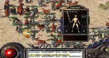 积分1.80战神终极中地图