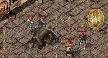 新开变态传奇私服中资深玩家谈雷炎地图的打法