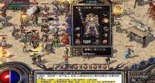 www.zhaosf.com的游戏中职业都需要长久发展