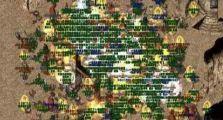 1.80战神复古的奔赴新区光辉岁月,开创新天地