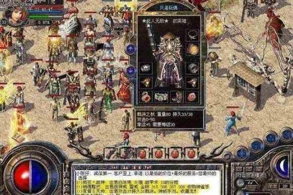 1.85【星罗1.85火龙传奇的万象】•激战地下,勇夺宝物