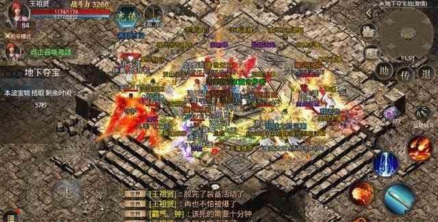 百度传奇官网中侠客系统介绍