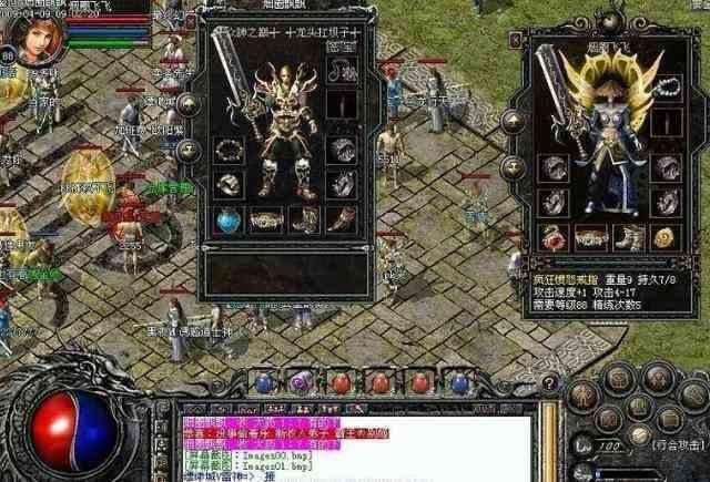 老新传奇私服发布网的玩家谈焰火屠魔的阵容搭配