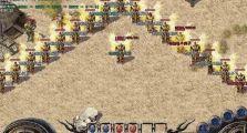 传奇超变sf里高玩分享打火龙洞boss攻略