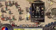 传奇神器版本的资深玩家教你如何攻打魔龙树妖