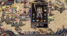单职业迷失传奇中游戏中前期战士发展的重要性