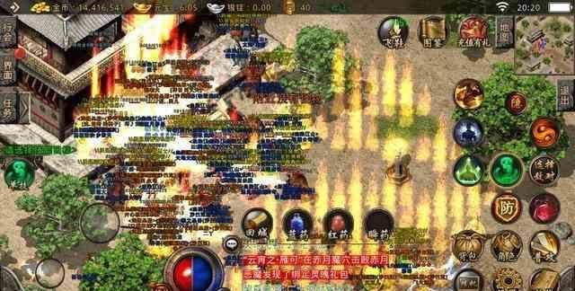 最好玩的传奇私服的战士与战士之间PK怎么打?