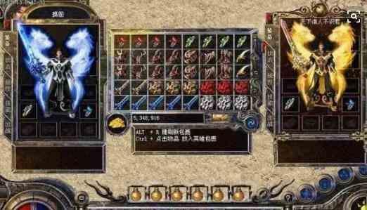 传奇火龙版本中资深战士分享升级方法 传奇火龙版本 第2张