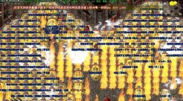 185【刚开一秒中变传奇中金猴贺岁】揭密魔王岭 刚开一秒中变传奇 第2张