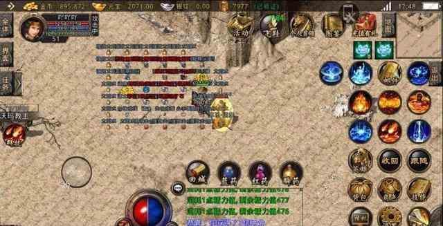 1.76复古传奇手游中神器天堂地图让你成为巅峰玩家 1.76复古传奇手游 第1张