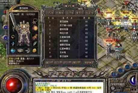 zhaosf发布里利用武器升级来赚钱 zhaosf发布 第2张