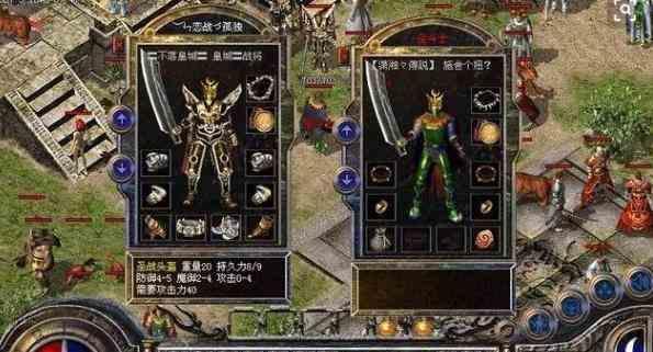 网通传奇3000ok中骗子导致了游戏的失败 网通传奇3000ok 第2张
