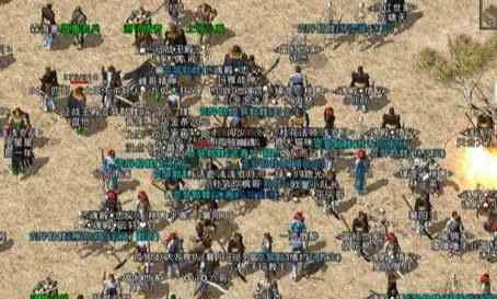 wg999传奇的战士对上了道士胜算大不大 wg999传奇 第1张