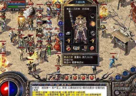 www.zhaosf.com的游戏中职业都需要长久发展 www.zhaosf.com 第1张