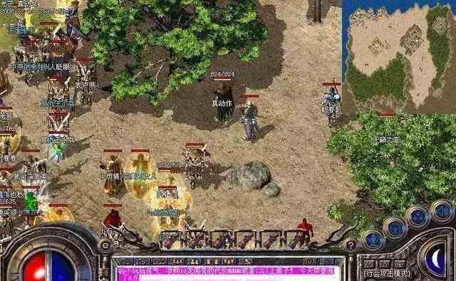 传奇火龙版本里散人玩法更有自由 传奇火龙版本 第1张