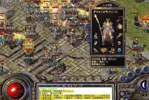 PK战斗能让玩家享受传奇合击私服网站中游戏乐趣 传奇合击私服网站 第1张