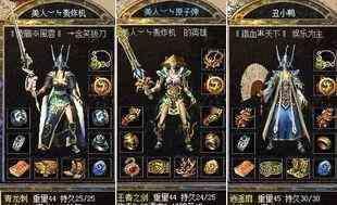 传奇手游版的战士对法师之获胜方法 传奇手游版 第1张