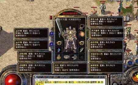暗黑传奇手游里战士战斗PK技巧大分享 暗黑传奇手游 第1张