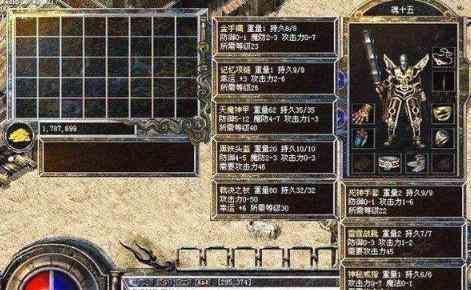 暗黑传奇手游里战士战斗PK技巧大分享 暗黑传奇手游 第2张