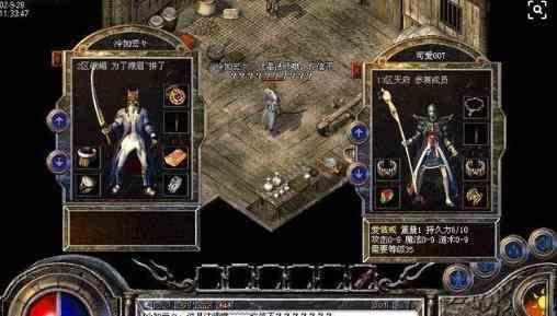 1.85王者合击里游戏最终幻想幽兰带装备分享 1.85王者合击 第1张