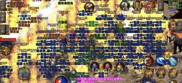 如何攻克180传奇里游戏中的顶级BOSS? 180传奇 第1张