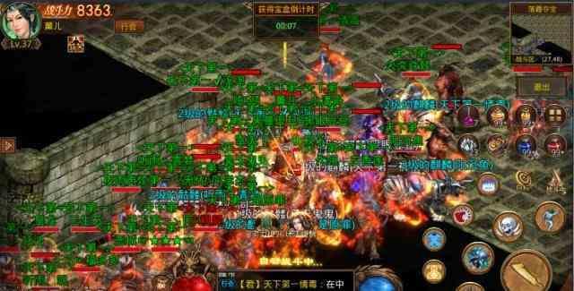 1.85一刚开一秒韩版传奇的区战火不熄夺宝奇兵疯狂对冲 刚开一秒韩版传奇 第2张