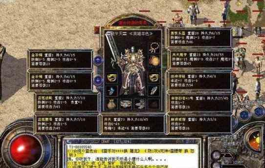 论传奇发布的成型后的战士爆发力 传奇发布 第1张