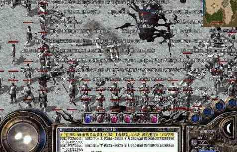 论传奇发布的成型后的战士爆发力 传奇发布 第2张
