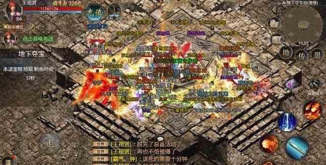 其实sf666中战士职业同样需要战斗技巧 sf666 第1张
