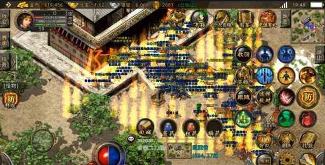 火龙传奇的战士如何PK法师和道士 火龙传奇 第1张