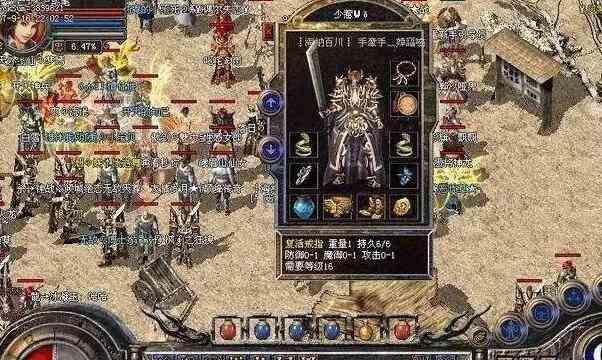 单职业迷失传奇中游戏中前期战士发展的重要性 单职业迷失传奇 第1张