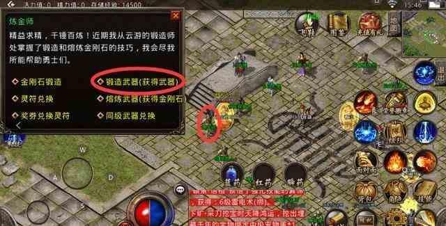 zhaosf。com中战士只不过是前期强大 zhaosf。com 第1张