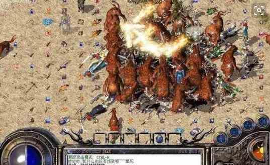 中变传奇手游里平民玩家获取高级装备攻略 中变传奇手游 第2张