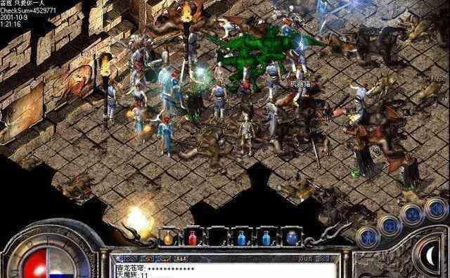 今日新开的传奇的战士最能感受到游戏的激情 今日新开的传奇 第1张